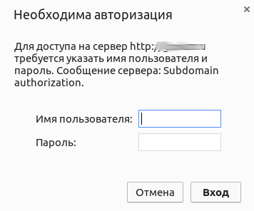 WordPress, subdomain authorization и ошибка 401 — Unauthorized